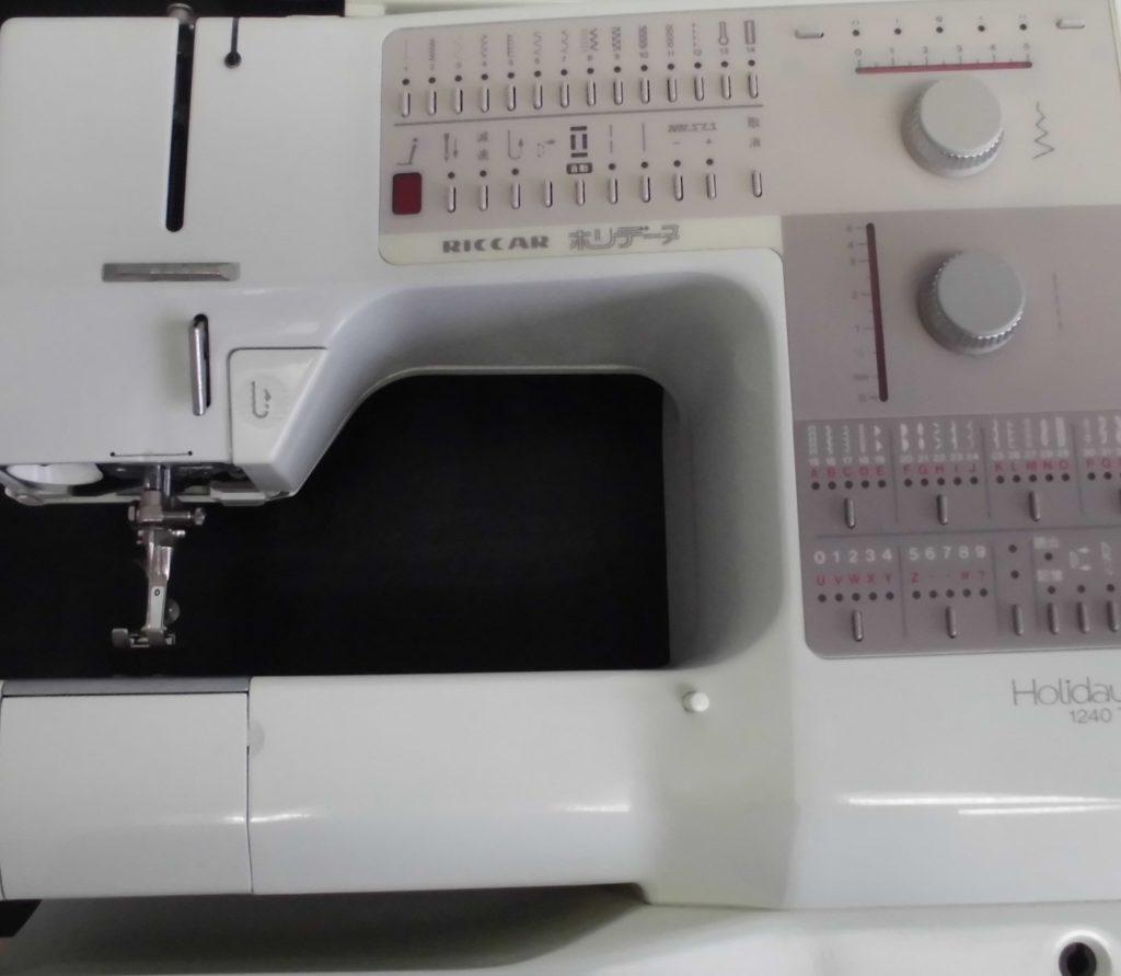 リッカーミシン修理|ホリデーヌ1240|返し縫いが出来ない
