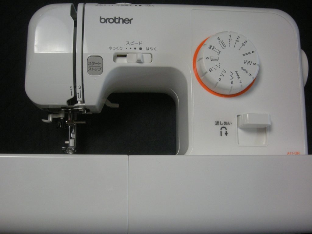 brotherミシン修理|EL115|A11-OR|針がぐらつき布を貫通しない