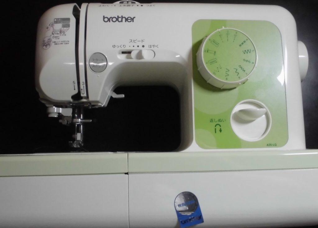 ブラザーミシン修理|A35-LG|ELU52シリーズ|縫えない