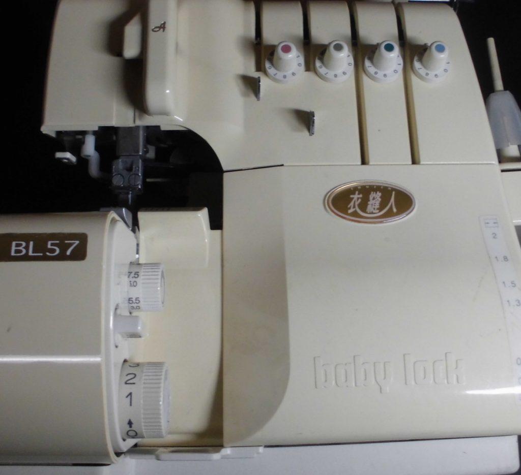 (株)ジューキbabylockミシン修理|BL57|衣縫人シリーズ|布を上手く切らない