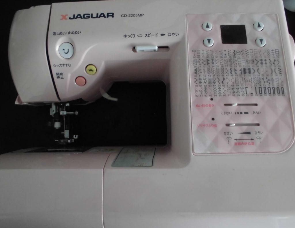 JAGUARミシン修理|CD-2205MP|プーリーが固くなりミシンが動かない、縫えない、布を送らない