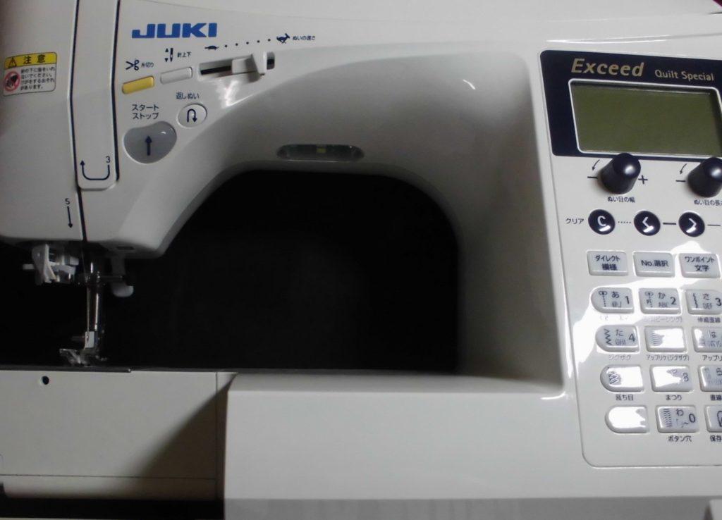 JUKIミシン修理|エクシード(キルトスペシャル)|HZL-F600JP|糸調子不良