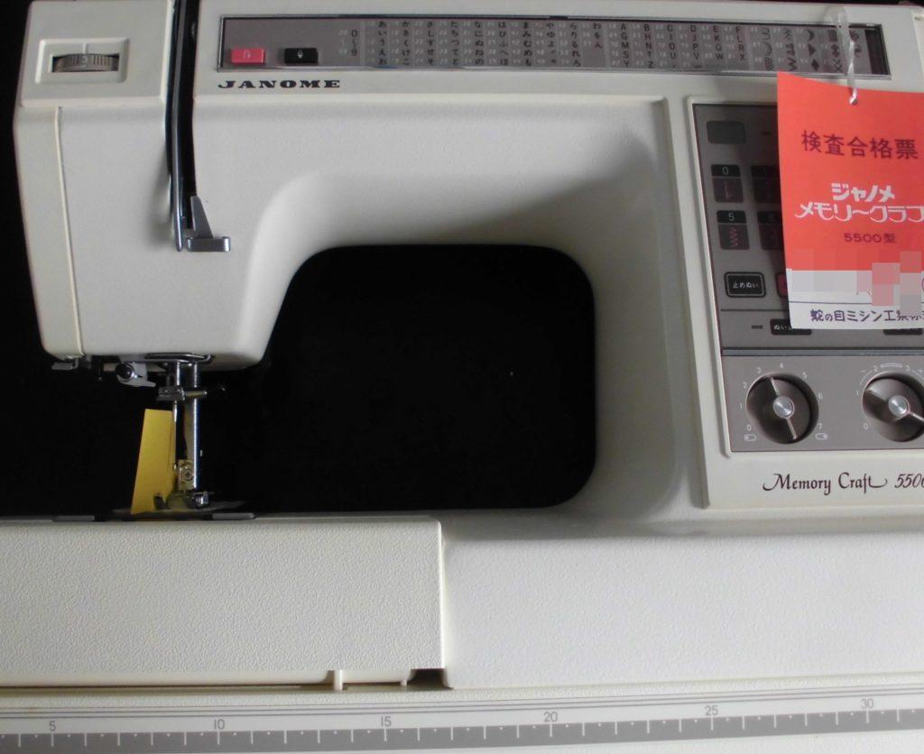 ジャノメミシン修理|メモリークラフト5500|全体メンテナンス
