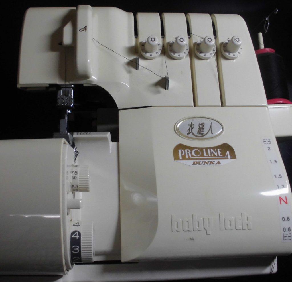 (株)ジューキbabylockミシン修理|衣縫人|PROLINE4BUNKA|動かない(縫えない)
