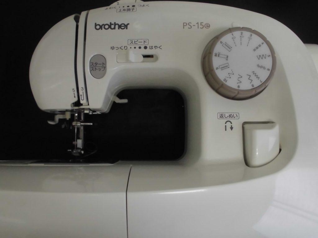 ブラザーミシン修理|PS-15e|EL127|針が布を貫通せず縫えない