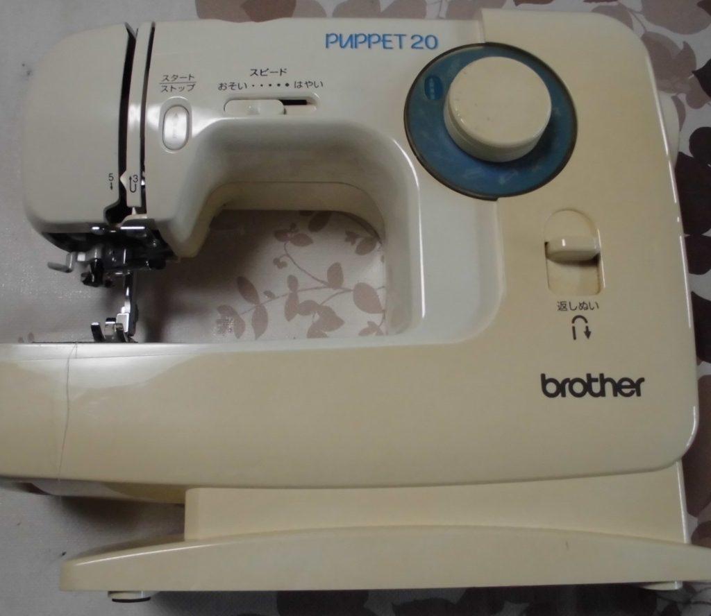 brotherミシン修理|EL132|PUPPET20|下糸をすくわない|縫えない