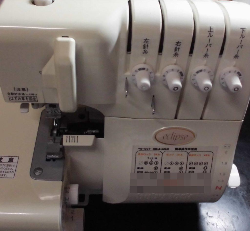 (株)ジューキbabylockミシン|衣縫人|BL54|プーリーが動かない(固くて回らない)