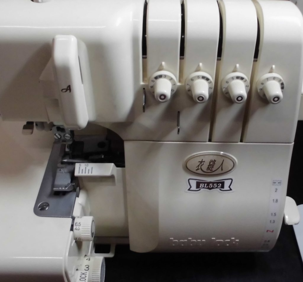 (株)ジューキbabylockミシン修理 衣縫人 BL552 ロックミシンが動かない