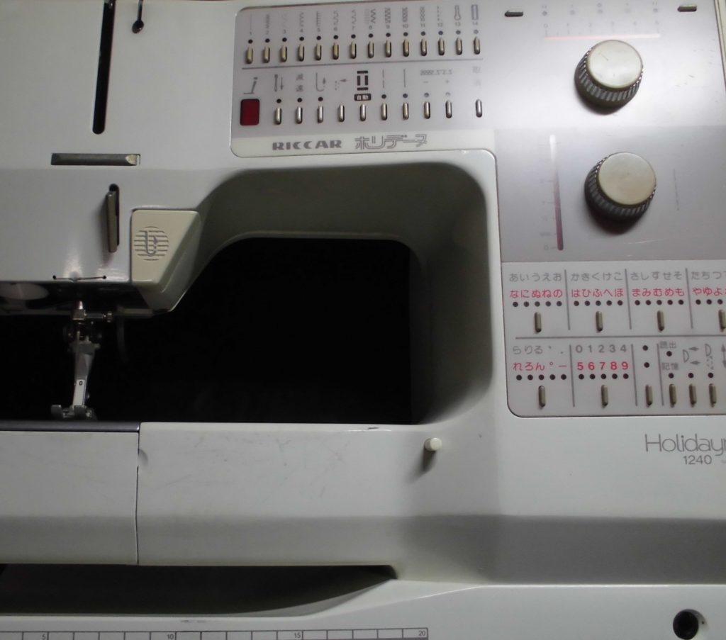 ベルニナミシン修理|ホリデーヌ1240|布が前に進まない(バック縫いしか出来ない)