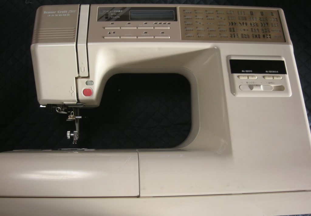 JANOMEミシン修理|SensorCraft7500|下糸が巻けない