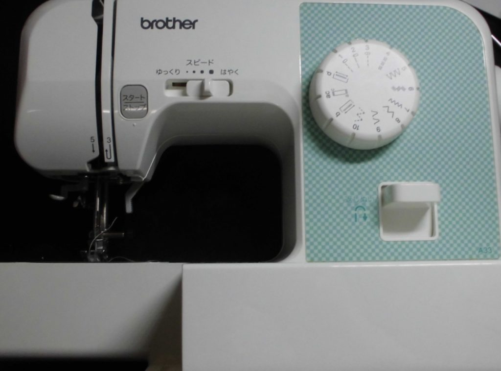 brotherミシン修理|EL117|製品名A33|縫えない、動かない