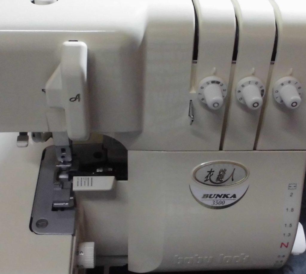 (株)ジューキbabylockミシン修理|BUNKA3500|衣縫人|はずみ車が回らない