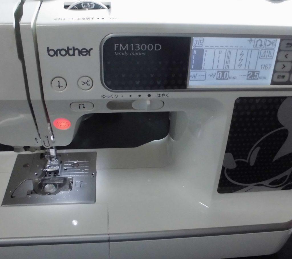 brotherミシン修理 FM1300D EMV83 糸立棒の破損、ミシンのメンテナンス