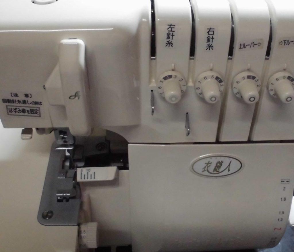 衣縫人|ジューキbabylockミシン修理|全体オーバーホールメンテナンス修理
