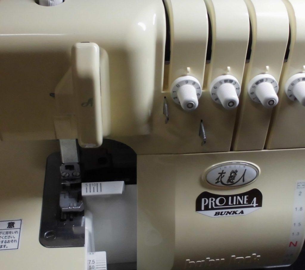ジューキbabylockミシン修理|衣縫人|プロライン4文化5900