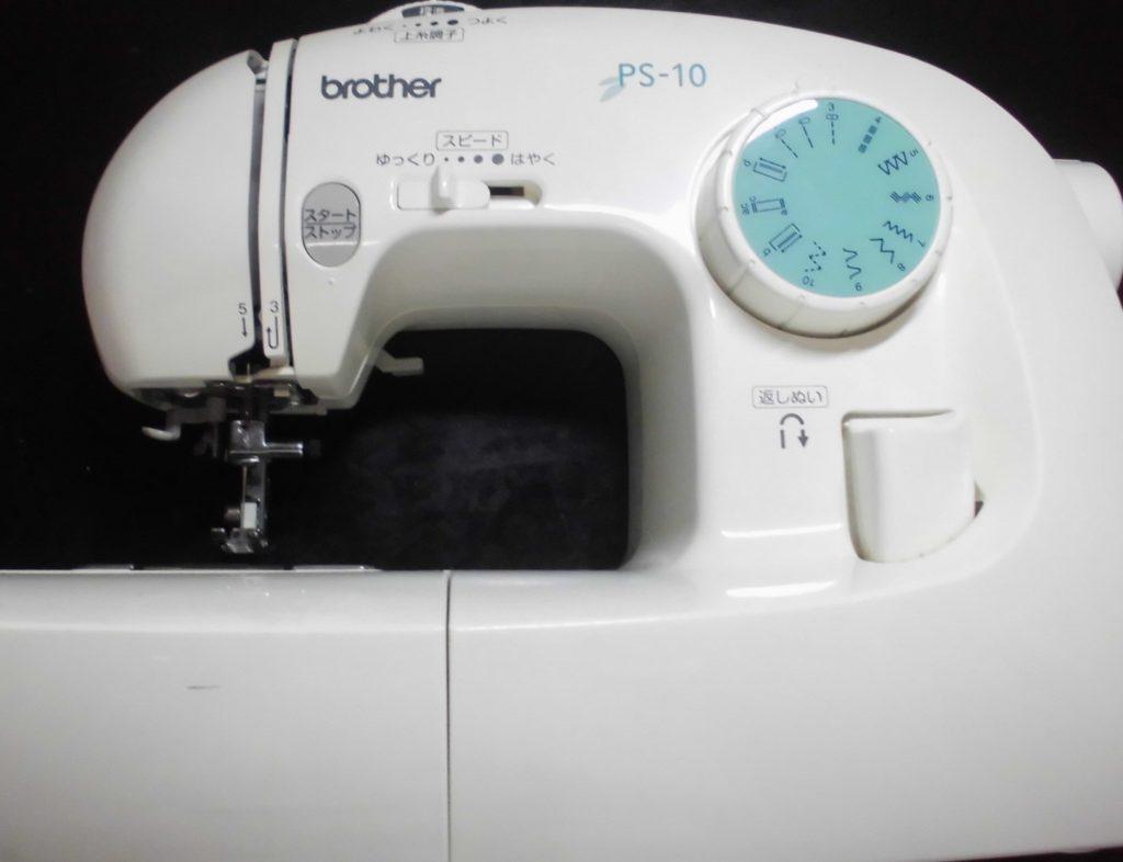 ブラザーミシン修理|PS-10|EL125|糸が絡まり布が進まず縫えない