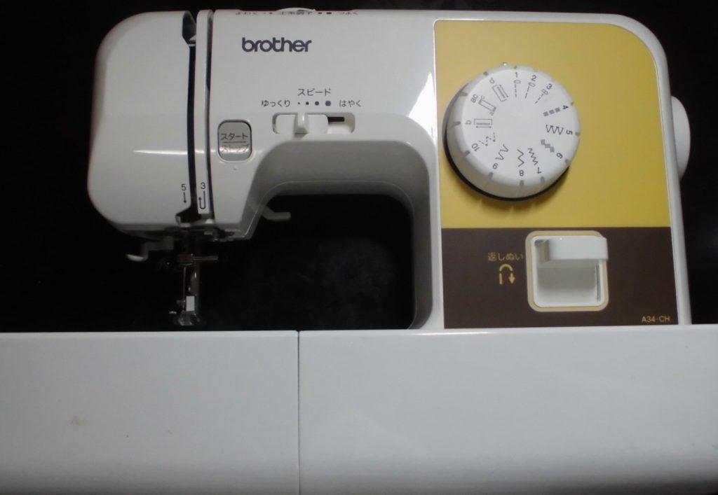 ブラザーミシン修理|ELU53|A34-CH|カタカタ異音がする、縫えない