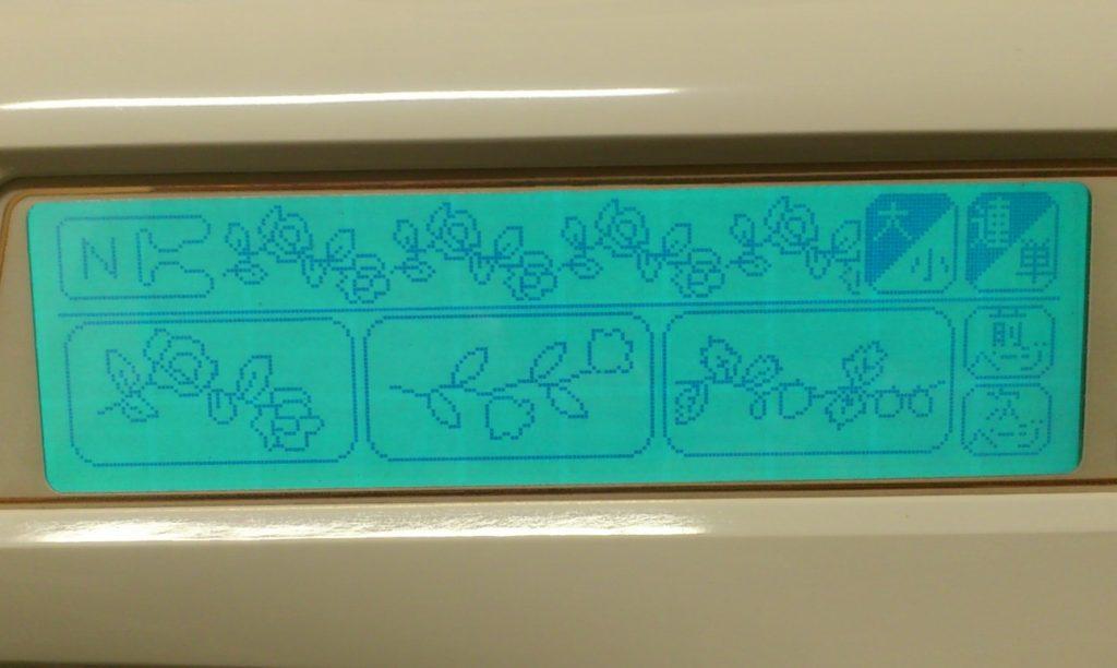 ZZ3-B899の液晶バックライト交換修理|液晶が暗い、液晶がほとんど見えない