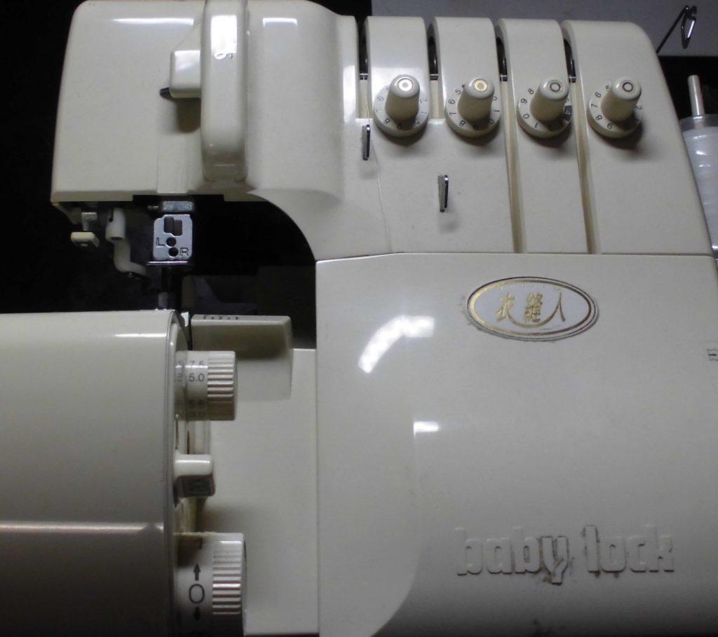 衣縫人BL55ミシン修理|babylockミシン|縫えない、布を切らない、メンテナンス