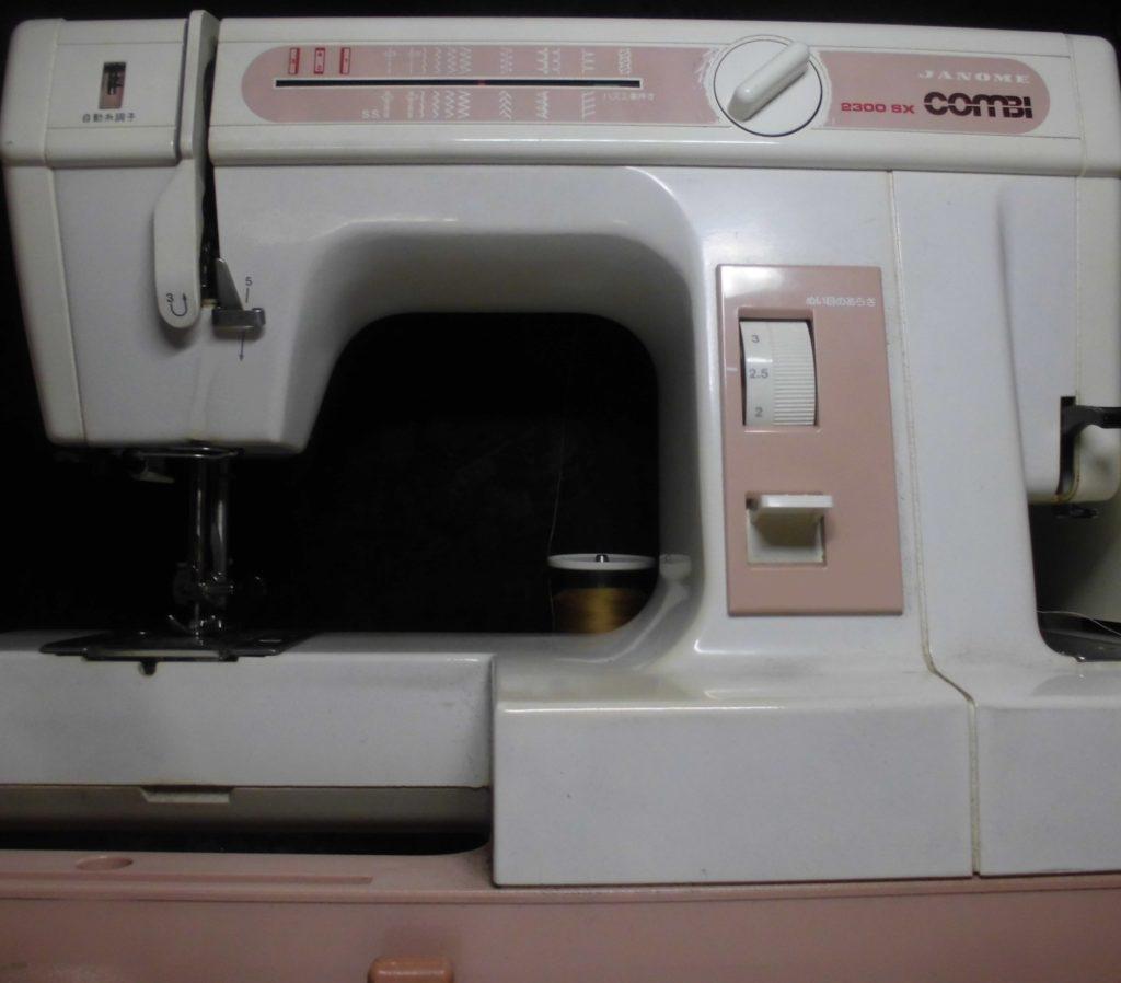JANOMEミシン修理 コンビ2300SX(実用縫いミシン&ロックミシン) 動かない