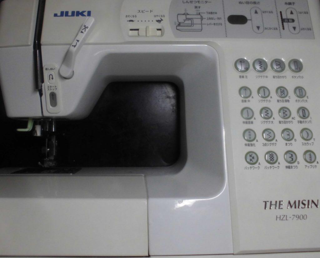 JUKIミシン修理|HZL-7900|縫えない、糸絡み、下糸をすくわない