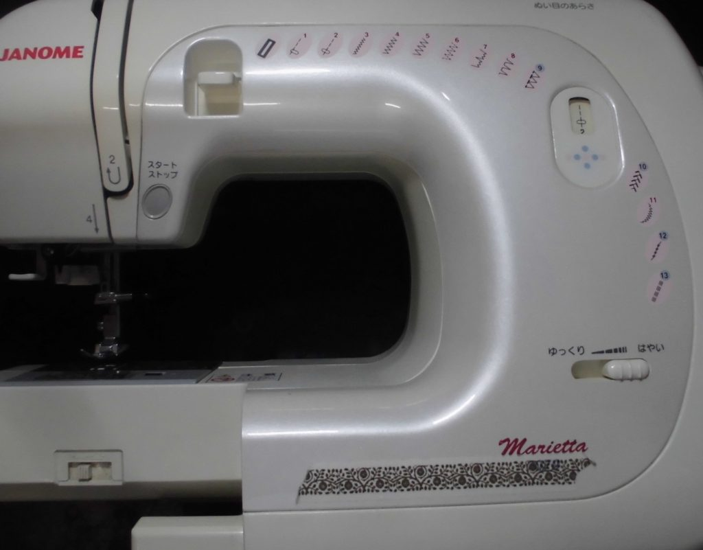 JANOMEミシン修理|マリエッタ|はずみ車が硬い|オーバーホール